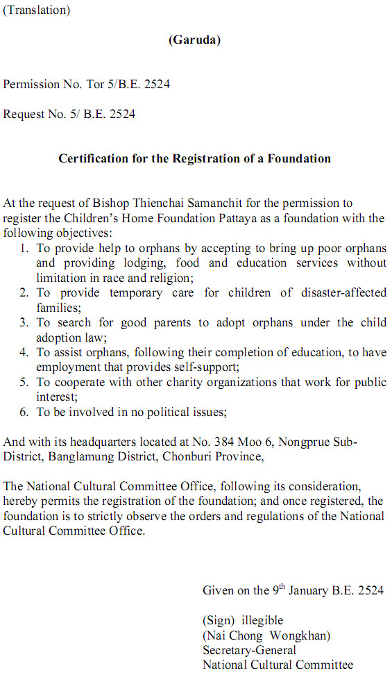 Certifications: Pattaya Orphanage