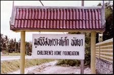 About us: History Pattaya Orphanage